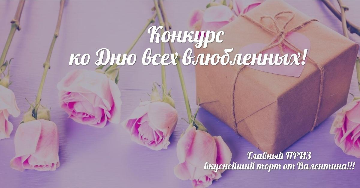 Конкурс_обложка