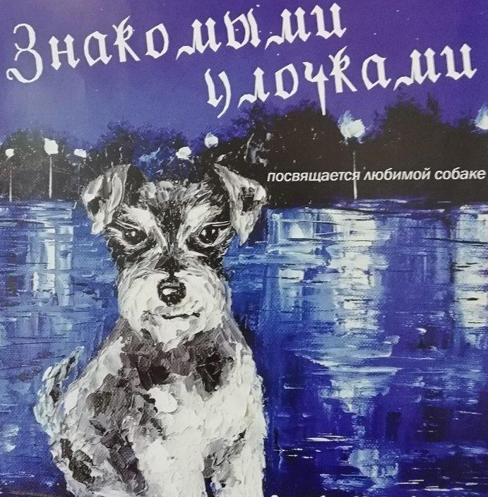 Смородова