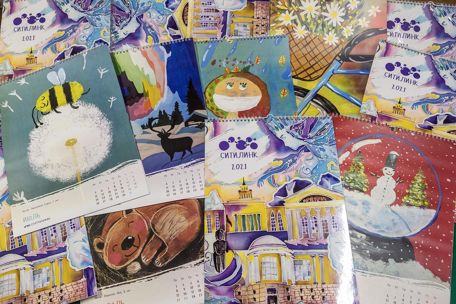 Выставка Календарь-2021